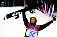 Olympic snowboard gold medallists promise spectacular action
