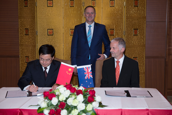 Prime Minister witnesses ground breaking agreement with China
